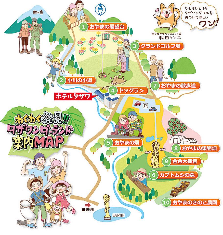 イラストマップ1