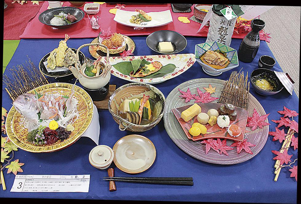 料理展示 (3)
